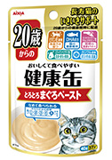 Kenko-Can Food Pouches for Cats over 20-Years-Old
